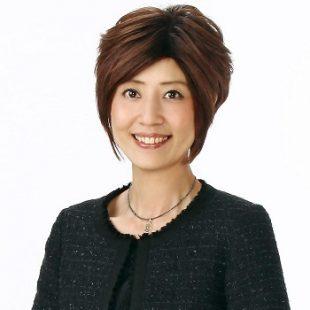田村 享子