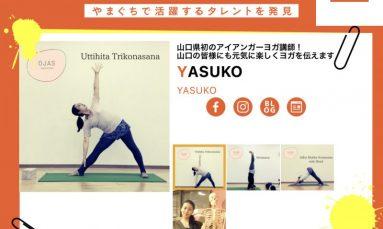 7月16日(金)YASUKOさん 出演「info@山口タレント図鑑」エフエム山口